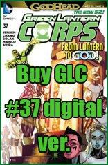 Buy Green Lantern Corps #37